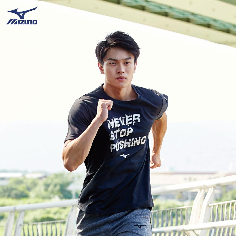 32TA800509(黑)熱遮蔽布料 男短袖T恤【美津濃MIZUNO】 1