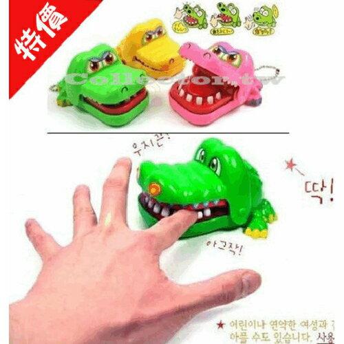 【A13072902】咬手鱷魚鑰匙圈 整人玩具 解悶遊戲 酒吧遊戲 鱷魚先生玩具
