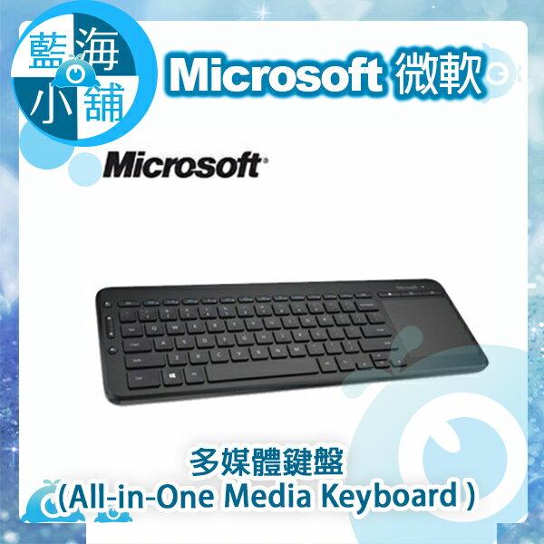 Microsoft 微軟 多媒體鍵盤(All-in-One Media Keyboard )