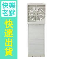【永用牌】MIT台灣製造10吋室內窗型吸排風扇(超薄不佔空間) FC-1012 0
