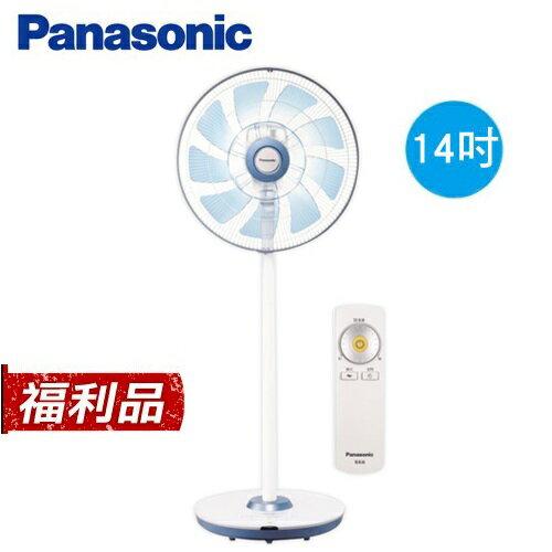 Panasonic 14吋 高級型DC直流遙控立扇 F-L14DMD【福利良品】【三井3C】