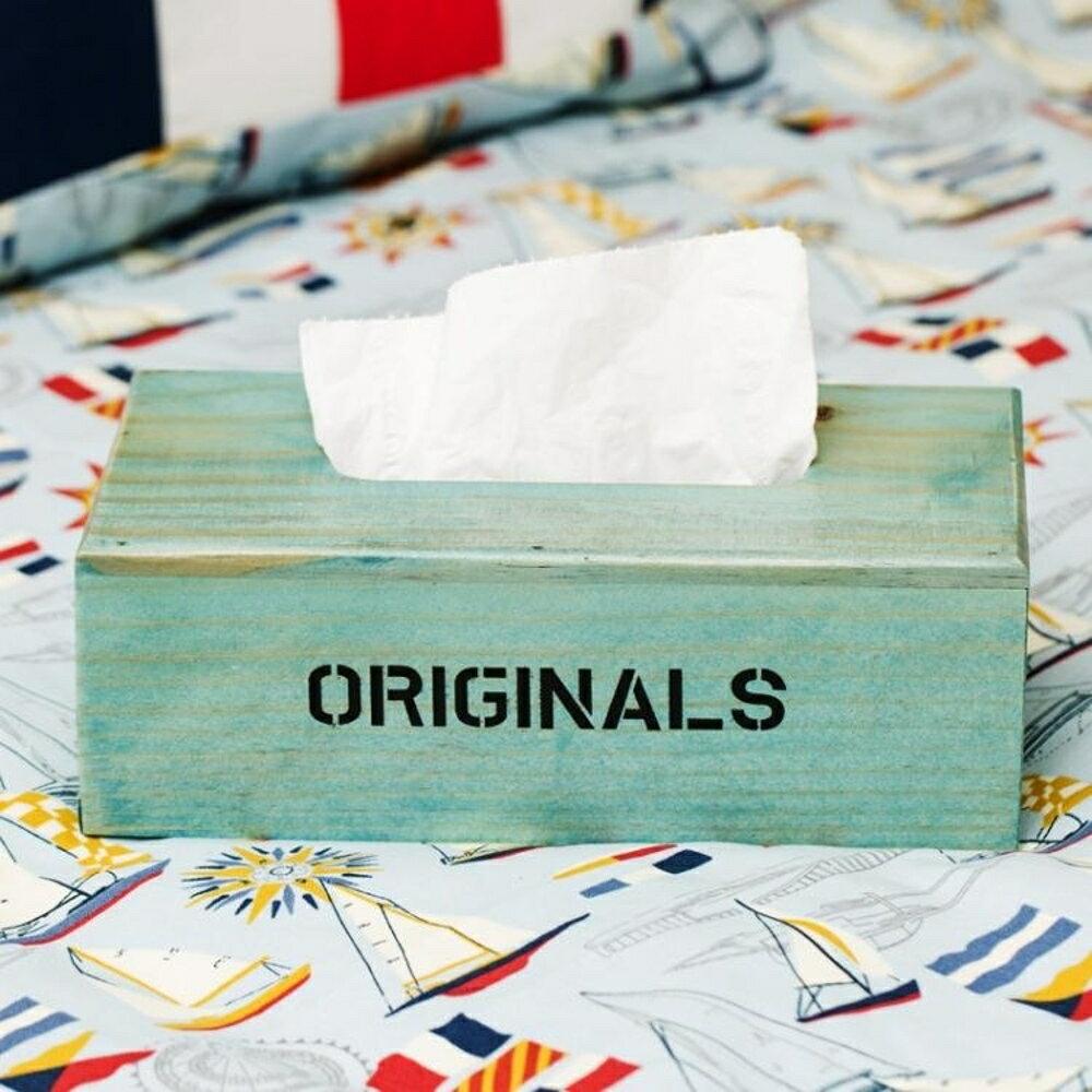 面紙盒 木質抽紙盒大號捲紙盒家用客廳茶幾餐巾紙盒簡約紙巾盒北歐風