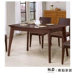 奧斯卡胡桃4.3尺餐桌 / H&D