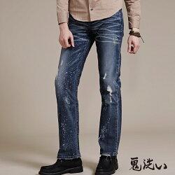 經典潑漆刷破低腰直筒褲 - BLUE WAY  ONIARAI鬼洗