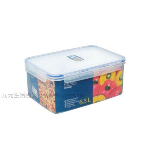 【九元生活百貨】聯府 KI-R6300 天廚長型保鮮盒 KIR6300