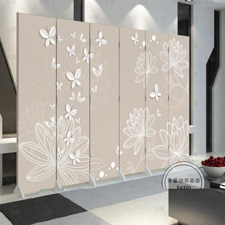 4扇防透 歐式屏風折疊移動隔斷客廳簡約現代遮擋臥室家用辦公雙面房間板墻 麻吉好貨