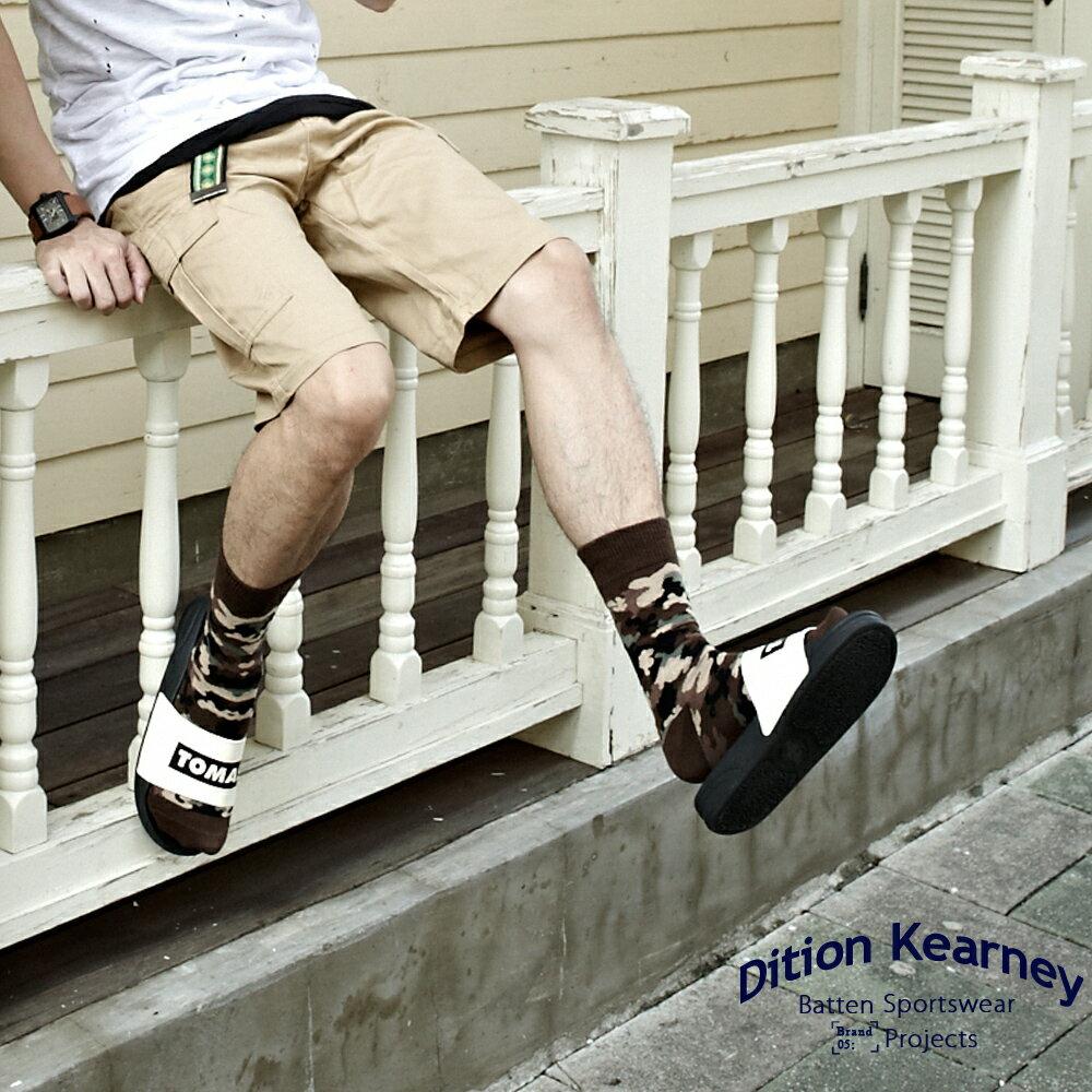 DITION 日系機能口袋outdoor工作短褲 素色 滑板