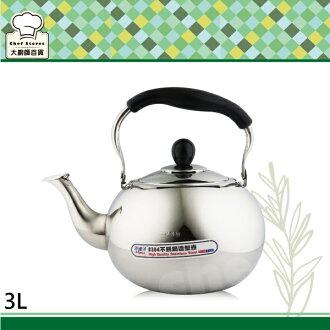 米雅可不鏽鋼圓型茶壺3L琴音壺開水壺-大廚師百貨