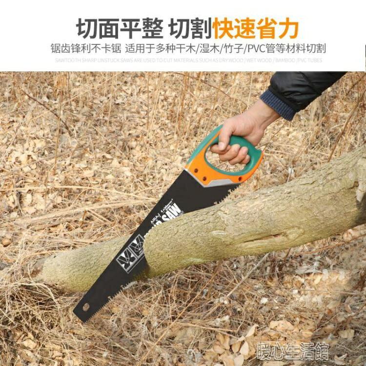 手鋸 鋸子家用木工專用手鋸伐木工具戶外園林木頭手板據手工手拉小劇子yh