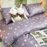 居家生活寢具推薦紫色少女幻想   雙人熱賣組 100%精梳棉 台灣製 雙人/被套/寢具/兩用被 好窩生活節。就在Annahome棉床本舖居家生活寢具推薦