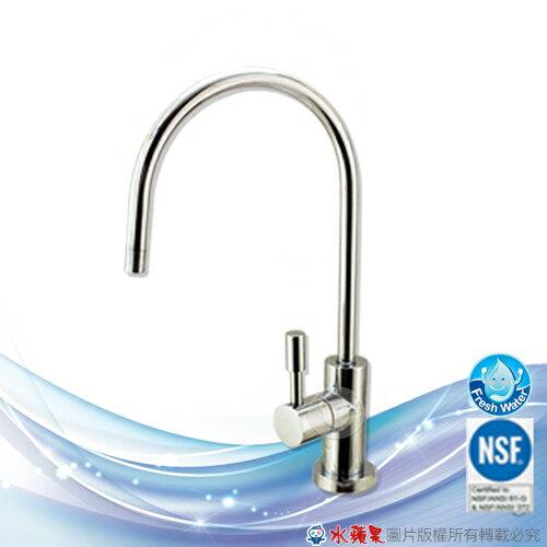 【水蘋果快速到貨】NSF  無鉛 美式大彎型 高級出水 鵝頸龍頭  (淨水器專用龍頭)