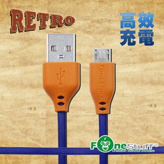 [復古潮] FONESTUFF復古玩色系列Micro USB傳輸線-暗夜藍