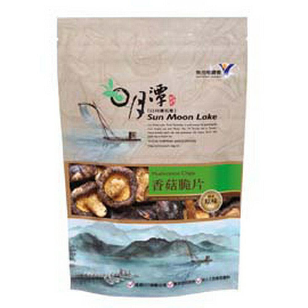 【魚池鄉農會】香菇脆片-原味 / 芥末(90g/包)