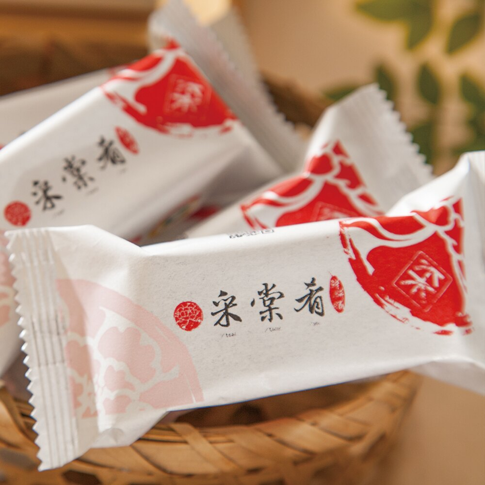 采棠肴鮮餅鋪-綜合禮盒(F)-牛軋餅10+鳳梨酥6入+太陽餅6入 【直送日本】