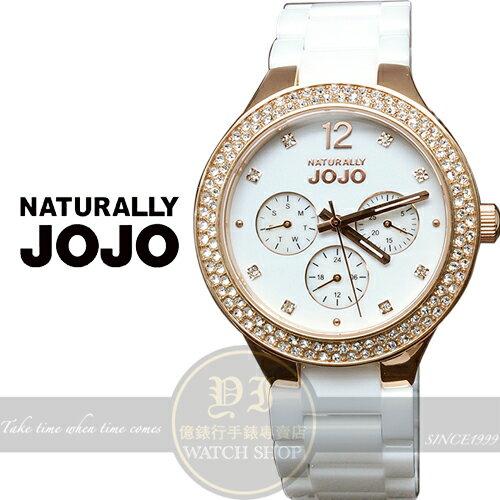 NATURALLY JOJO典雅璀璨晶鑽日曆陶瓷腕錶JO96766-80R原廠公司貨
