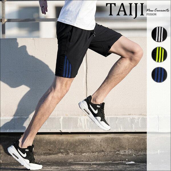 大尺碼短褲‧褲口條紋設計運動短褲‧三色‧加大尺碼【NTJBP8102】-TAIJI-