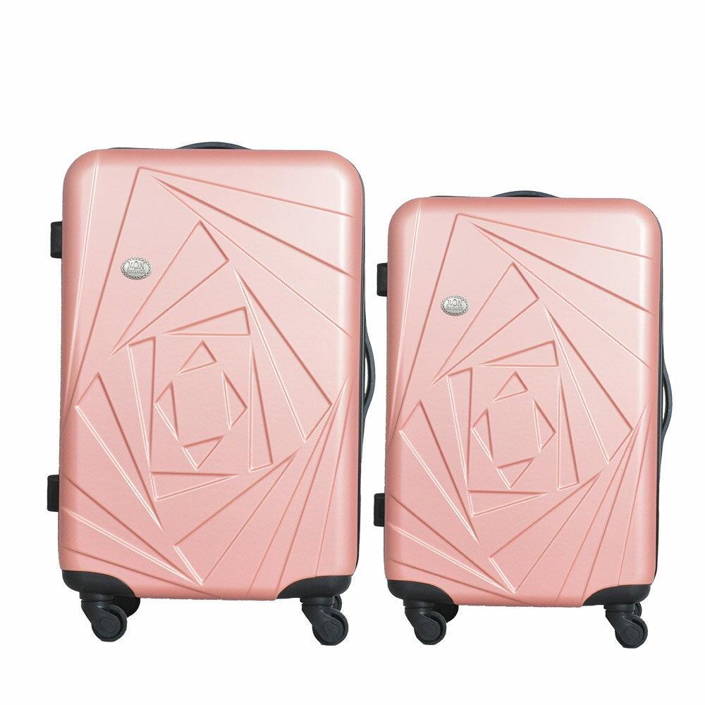 Mon Bagage 巴黎風情系列ABS輕硬殼 28寸 24寸 兩件組 旅行箱 行李箱 0