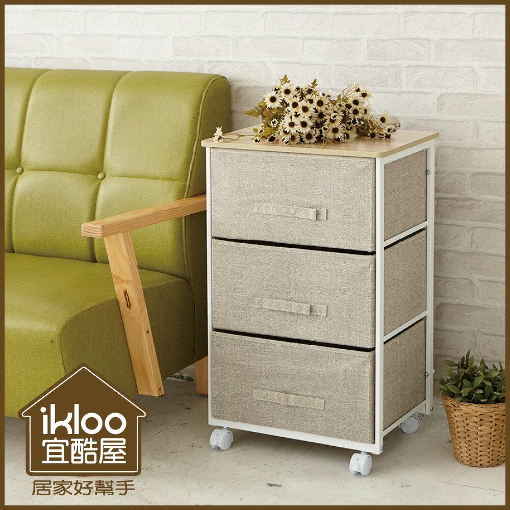 【ikloo】日系上木板三層抽屜移動收納櫃