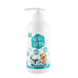 【木酢達人】木酢寵物洗毛精490ml~毛孩專用 天然除臭 敏感肌膚可用
