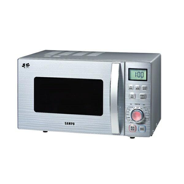 最高折$300 ◤A級福利品‧數量有限◢ SAMPO 聲寶 23L微電腦式微波爐 RE-N623TG