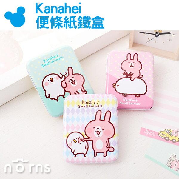 NORNS【Kanahei便條紙鐵盒】正版卡娜赫拉P助兔兔便籤memo紙馬口鐵收納盒