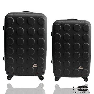 Just Beetle積木系列28吋+24吋輕硬殼旅行箱 / 行李箱 5