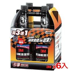 3M 引擎清潔大師-汽油添加劑組合包*6入(箱)【愛買】
