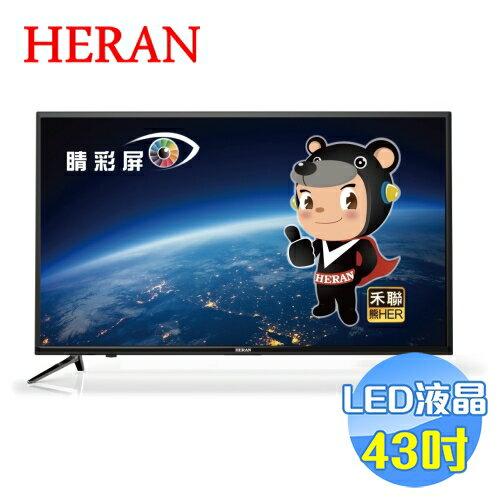 禾聯 HERAN 43吋LED液晶電視 HD-43DCT