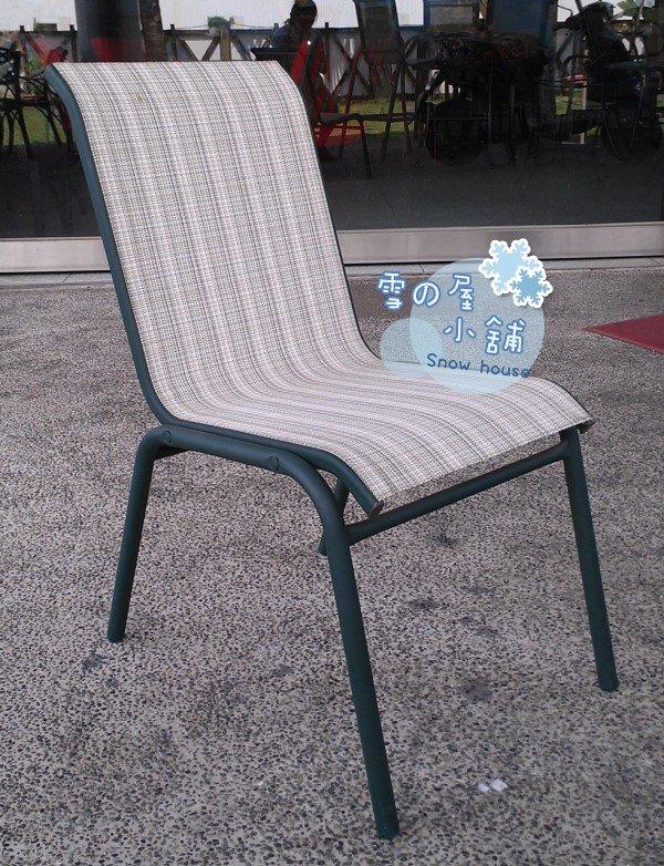 ╭☆雪之屋小舖☆╯S03001 鐵製紗網椅/休閒椅/戶外椅/涼椅