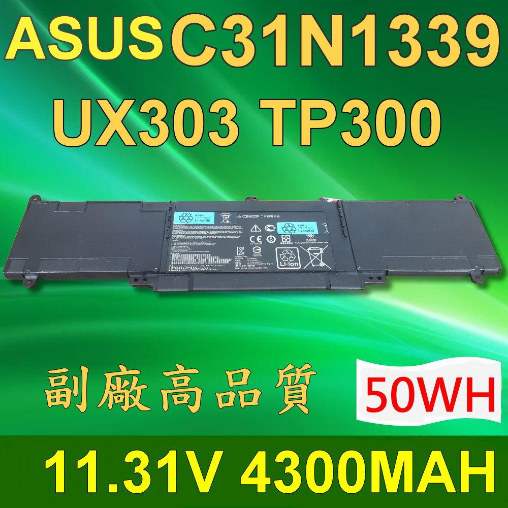 ASUS 華碩 C31N1339 日系電芯 電池 UX303LB UX303LN ASUS UX303 UX303L UX303LA C31N1339 C31PO39 3ICP7/55/90 OB20..
