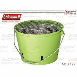 【速捷戶外露營】【美國Coleman】CM-3495 BBQ水桶 烤肉架焚火台 烤肉架 暖爐 (綠)
