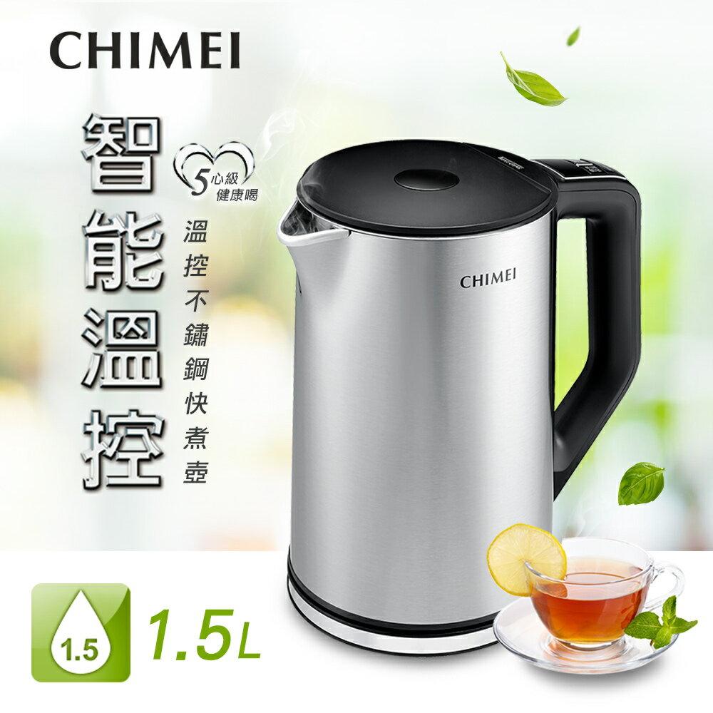 CHIMEI奇美 1.5L五心級溫控不鏽鋼快煮壺 KT-15MDT0
