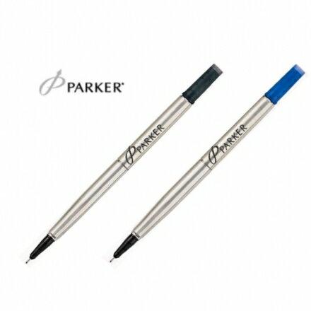 派克 PARKER 0.5mm 鋼珠筆芯