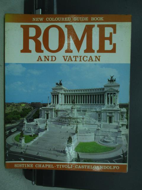 ~書寶 書T2/旅遊_QCE~ROME and Vatican