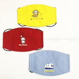 美樂蒂 淘氣猴 新幹線 成人 平面 口罩 居家 正版日本授權