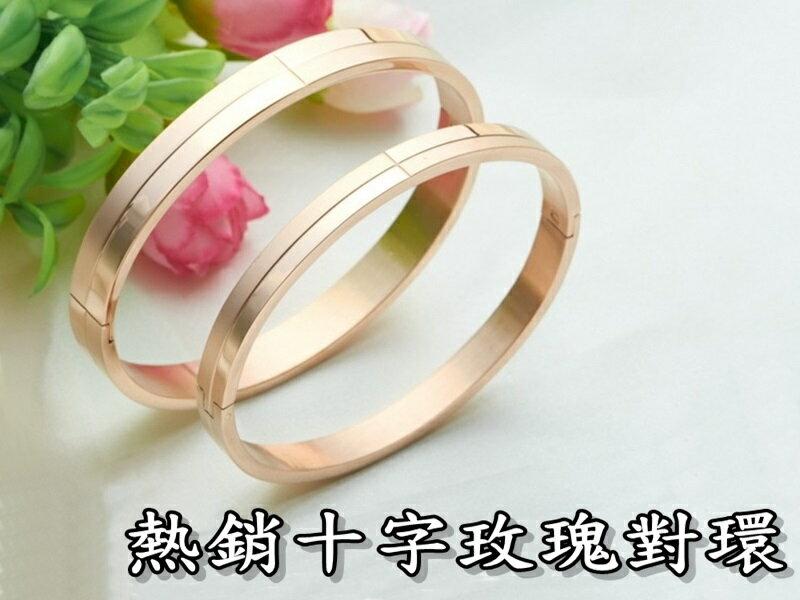 《316小舖》【B189】(專櫃西德鋼手環-熱銷十字玫瑰對環-單件價 /百搭飾品手環/十字手環/男孩手環/女孩手環)