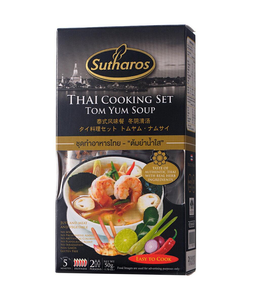 Sutharos泰好吃 泰式酸辣湯(50g)