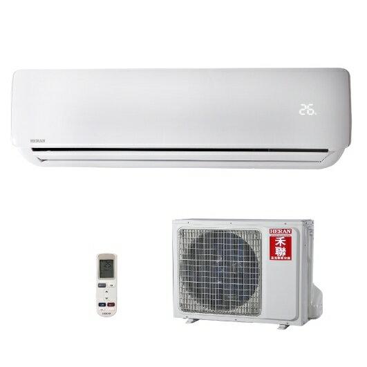 禾聯 HERAN 頂級旗艦型冷暖變頻一對一分離式冷氣 HI-G56H / HO-G56H 【送標準安裝】
