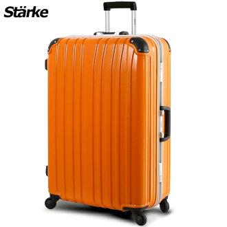 E&J【008007-05】starke 德國設計 28吋 霧面鋁框硬殼行李箱 D-1系列 -橘色銀框