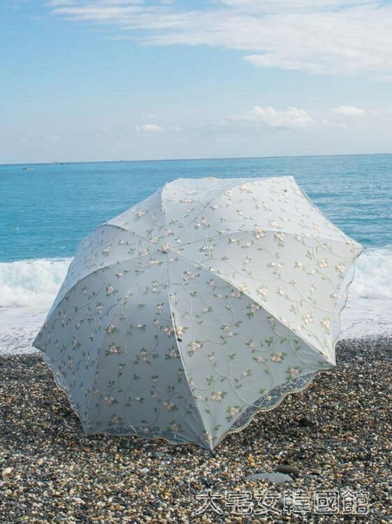 雙層防曬防紫外線韓版小清新女神蕾絲雨傘摺疊晴雨兩用黑膠太陽傘