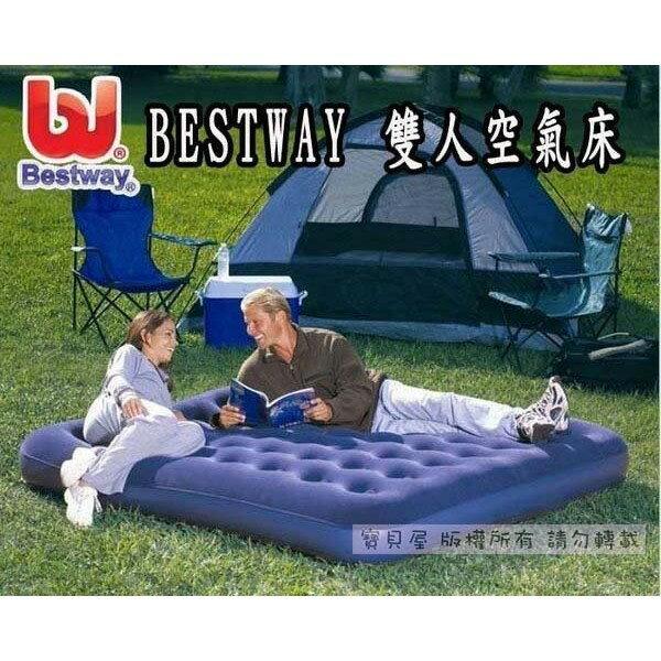 183*203*22cm 超大床墊露營墊  帳篷充氣床 充氣睡墊 雙人充氣床墊 充氣床 空氣床 床 露營墊 休閒床墊