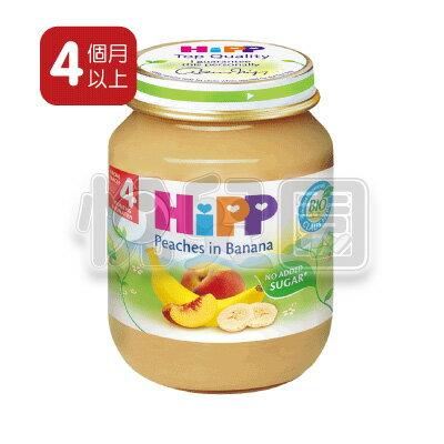 HiPP喜寶有機香蕉水蜜桃泥125g【悅兒園婦幼生活館】
