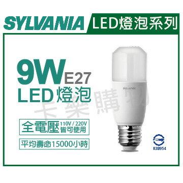 SYLVANIA喜萬年 SY9565ST LED 9W 6500K 白光 全電壓 小小冰極亮燈泡  SY520031