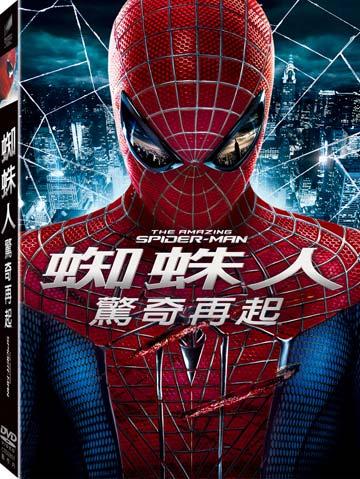 蜘蛛人:驚奇再起 DVD