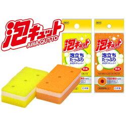 【預購】日本進口 大特価!安心日本製造 OHE 海綿菜瓜布【星野生活王】