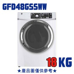 【GE奇異】18KG瓦斯型滾筒乾衣機GFD48GSSWW【三井3C】