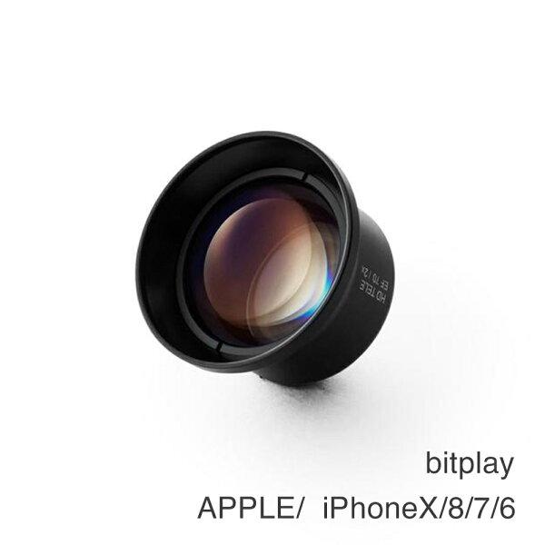 愛美麗福利社:BitplayLENS-HD高階望遠鏡頭(HDTelephotoLens)