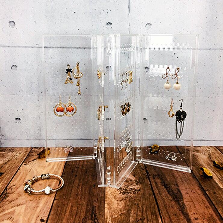 透明壓克力 256孔折疊式耳環收納架 置物展示架#8572 台灣製 外銷精品 壓克力收納 美妝用品★全家超取免運費★【美的空間】 5