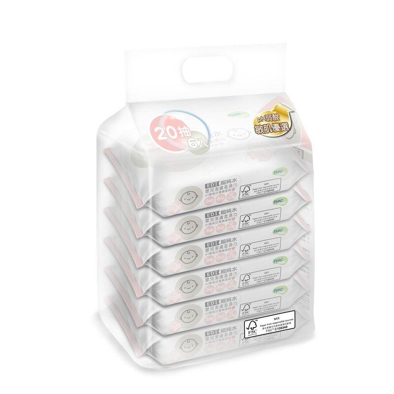 【nac nac】EDI 超純水嬰兒潔膚柔濕巾20抽x6包