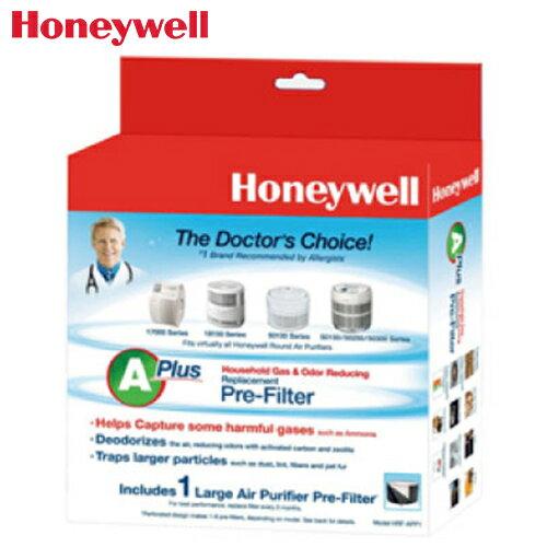 【送原廠CZ濾網4片】Honeywell 空氣清淨機 HPA-202APTW 黑 True HEPA抗敏系列 1